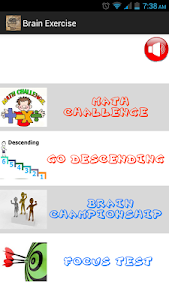 screenshot of Brain Exercise & Training version 5.13