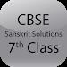 Download CBSE Sanskrit Solution Class 7 1.0 APK