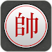 Download Chinese Chess - Best Xiangqi 1.0.37 APK
