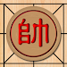 Download Chinese Chess 6.1 APK