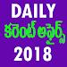 Download Current Affairs in Telugu 2018 1.9 APK