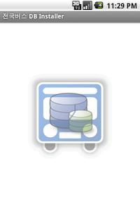 Download 전국버스 DB Installer 20150108 APK