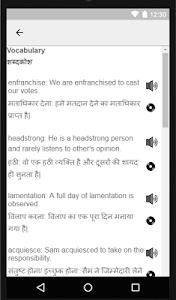 Download GK Current Affairs Hindi 2018 Exam Prep - SSC IAS 25.0 APK