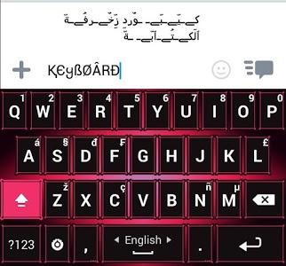 Download Decoration Text Keyboard v1.9 APK