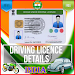 Download Driving Licence Details India 1.4 APK