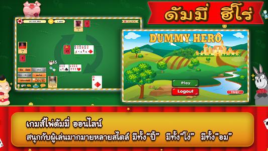 Download Dummy Hero 4.3.2 APK