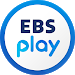 Download EBS play 3.1.7 APK