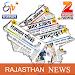 Download Rajasthan News: Rajasthan patrika, etv &all Rating 1.4.1 APK