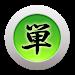 Download Easy Kanji 1.1.8 APK