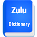 Download English To Zulu Dictionary Pluto APK