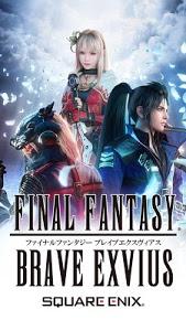 Download FINAL FANTASY BRAVE EXVIUS 3.2.3 APK