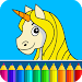 Download Fairy tales: Drawing game 7.6.0 APK