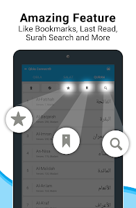 screenshot of Qibla Connect® Find Direction version 3.8