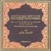 Download Fiqih Islam Lengkap 4.1 APK
