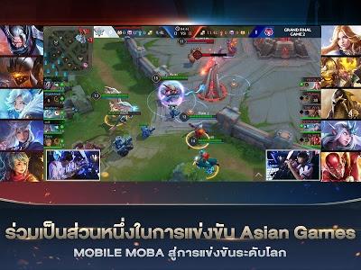 Download Garena RoV: Mobile MOBA 1.25.1.2 APK