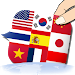 Download Global interpreter [10 Lang] 1.5.3 APK