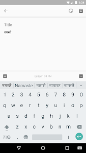 Download Google Indic Keyboard 3.2.6.193126728-armeabi-v7a APK
