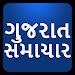 Download Gujarat Samachar Top Gujarati Breaking News 9 APK