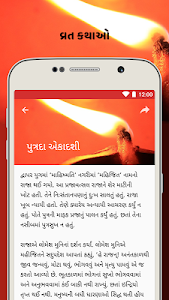 Download Gujarati Calendar 1.7.94 APK