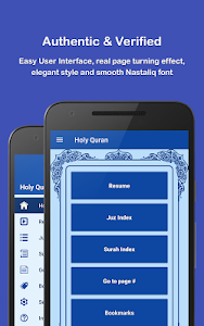 Download HOLY QURAN - القرآن الكريم 2.3 APK