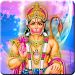 Download Hanuman Chalisa Audio - Free!! 1.0 APK