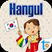 Download Happy Learn Korean Alphabets 1.09 APK