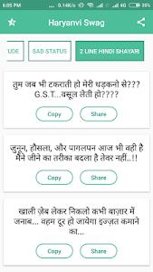 Download Haryanvi Swag Status 1.0.5 APK