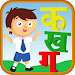 Download Hindi Varnmala Kids 1.0.7 APK