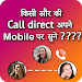 Download How To Call Forward 1.8 APK
