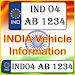 Download India Vehicle Information 1.8 APK