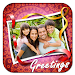 Download Insta Greeting Card Effects 1.4 APK