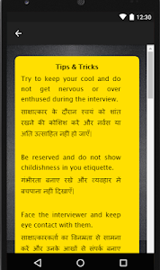 Download Interview in English and Hindi - Preparation App 12.0 APK