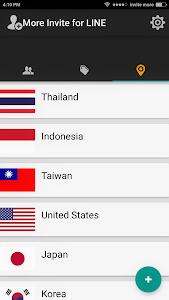 Download Invite More for LINE-Game 3.9.2 APK