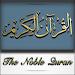 Download Islam: Al-Quran Al-Kareem  APK