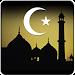 Download Islamic Ringtones - Music 1.5 APK