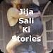 Download Jija Sali Ki Stories 1.0 APK