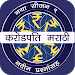 Download KBC In Marathi - Marathi GK App 2017 1.0.0 APK