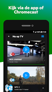 screenshot of KPN iTV version 6.2.2