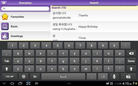 Download Learn Korean Vocabulary | Korean Flashcards 2.4.2 APK