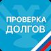 Download FSSP FNS Russia 1.0.12 APK