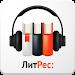 Download Listen 3.13 APK