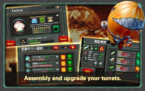 Download Little Commander 2 1.7.0 APK