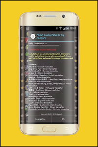 Download Lucky Patcher 0.1.12 APK