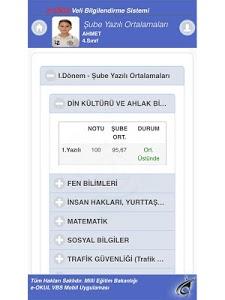 Download MEB E-OKUL VBS 2.2 APK
