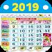 Download Malaysia Calendar 2019 - HD 1.0.8 APK