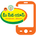 Download Meeseva App 3.4.04 APK