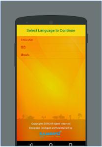 Download Meeseva App 3.4.04 APK