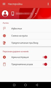 Download My A1 1.1.98 APK