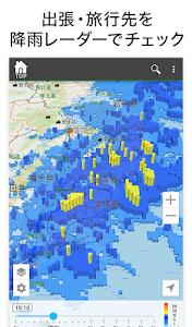 Download NAVITIME - Map & Transfer Navi  APK