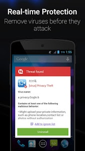 screenshot of NQ Mobile Security & Antivirus version Varies with device